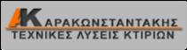 http://www.housedr.gr